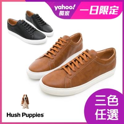 [時時樂限定] Hush Puppies WDC 繫帶皮質休閒鞋-三色任選