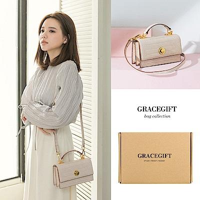 Grace gift-壓紋轉釦手提肩背風琴包 米