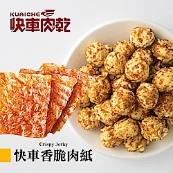 星球工坊Magi Planet 爆米花-快車香脆肉紙(90g)