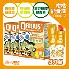 三入QRIOUS奇瑞斯雷射晶光葉黃素柑橘能量凍/葉黃素/紫錐菊/無防腐劑香精添加/兒童保健