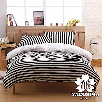 濱川佐櫻 / 單人針織床包雙人被套三件組 / 活力彩漾-黑白