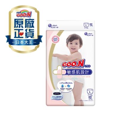 日本大王GOO.N境內版-敏感肌系列-黏貼型紙尿布-(L)54片x4包/箱