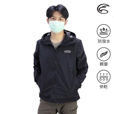 ADISI 中性款機能防護撥水連帽外套(面罩可拆) AJ2191003 (S-XL)|黑色
