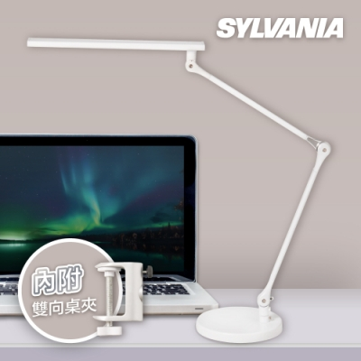 (買就送隨身電風扇) SYLVANIA喜萬年 INSPIRE護眼靈感燈(簡約白) 座夾兩用