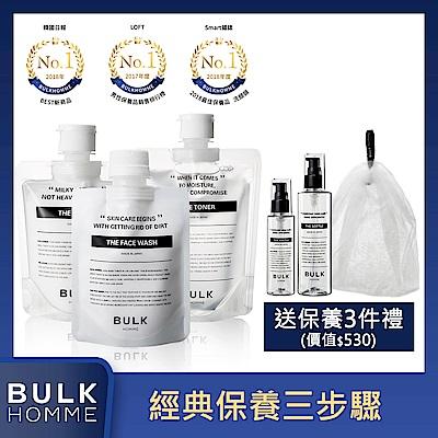 BULK HOMME 本客 日本男性保養 經典3步驟 (潔顏霜+化妝水+乳液)