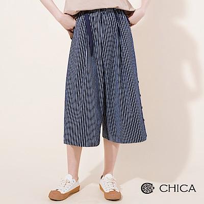 CHICA 摩登年代釦環排釦直條紋寬褲(2色)
