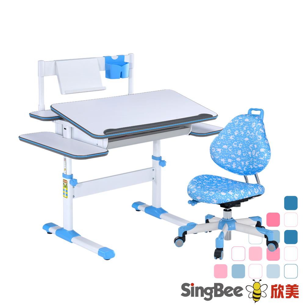 SingBee欣美 巧學桌-升級加大版+137巧學椅