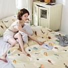 La Lune MIT精梳棉200織紗雙人床包枕套3件組 頑皮的巡迴演出