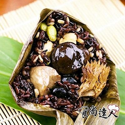 食尚達人 珍穀菇菇素粽(5顆)