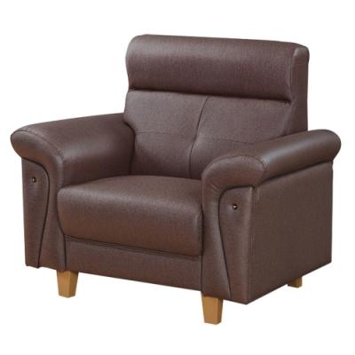 綠活居 瑟德時尚咖貓抓皮革單人座沙發椅-96x86x105cm免組