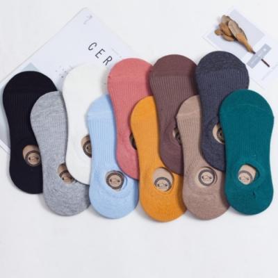 [加購] HADAY 10雙入 止滑隱形襪 繽紛色系 好穿實用 小口止滑波浪紋
