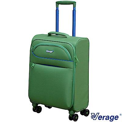 Verage 維麗杰 19吋輕量旅者系列登機箱 (綠)