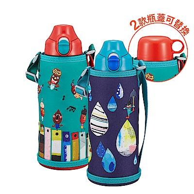 虎牌 800cc兒童兩用功能保溫杯保溫瓶(MBR-H08G)