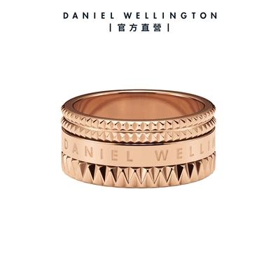 【Daniel Wellington】Elevation 幾何美學戒指 玫瑰金 DW戒指
