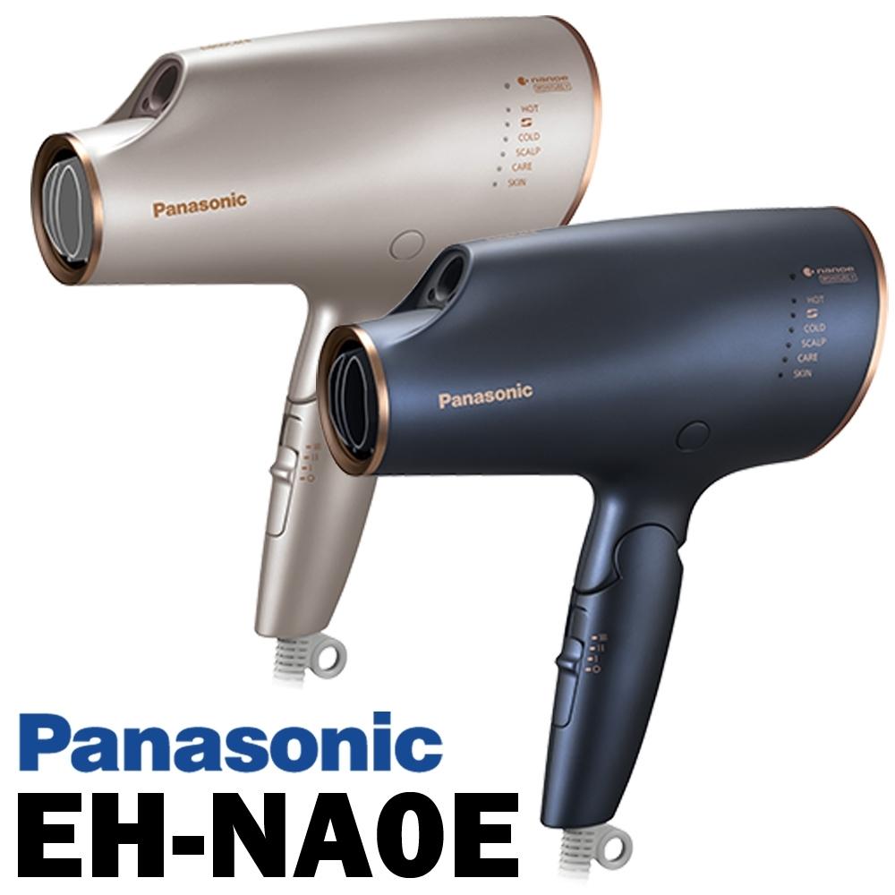 Panasonic 國際牌 極潤奈米水離子吹風機 EH-NA0E 公司貨