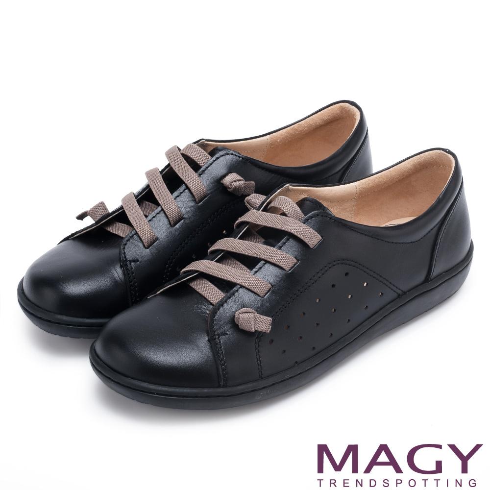 MAGY 樂活休閒 素面穿孔鬆緊帶牛皮休閒鞋-黑色