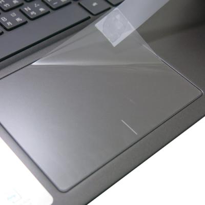 EZstick DELL Inspiron 15 7590 P83F 專用 觸控版 保護貼