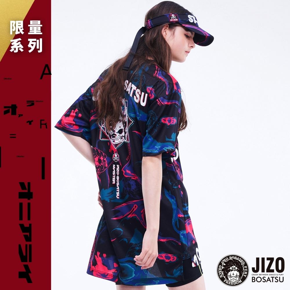 地藏小王 BLUE WAY –女地藏迷幻街頭連身裙