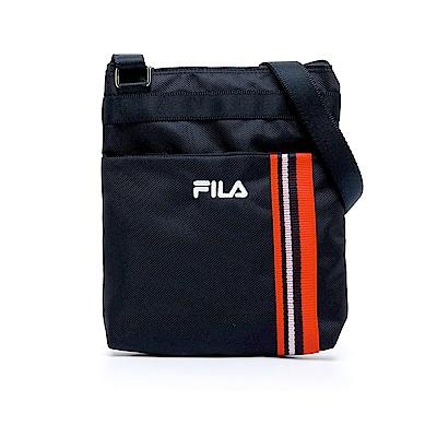 FILA中性時尚質感側斜背包(質感藍)