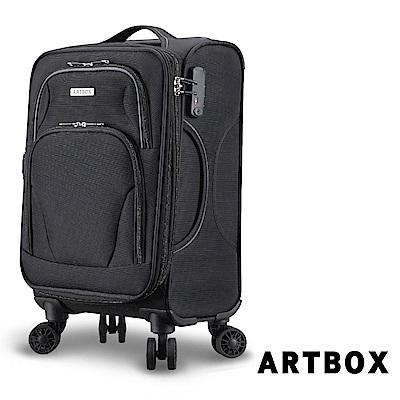 【ARTBOX】都會尚旅 18吋超輕量商務行李箱 (黑色)