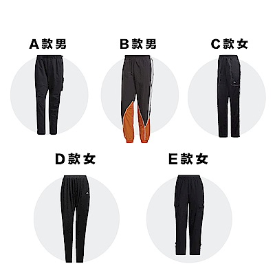 【時時樂限定結帳899】運動長褲 男/女款 多款可選