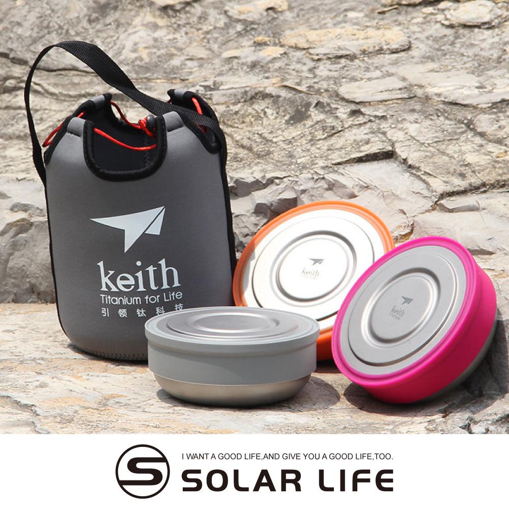 鎧斯Keith Ti5378純鈦環保保鮮餐盒(三入)附收納袋.分層便當盒保溫耐熱飯菜湯餐盒