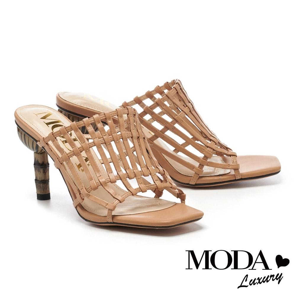 拖鞋 MODA Luxury  獨特竹紋自然風編織感羊皮美型高跟拖鞋-杏
