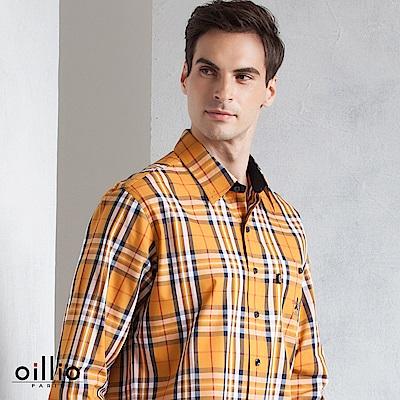 歐洲貴族 oillio 長袖襯衫 多色條紋交錯 純棉款式 黃色