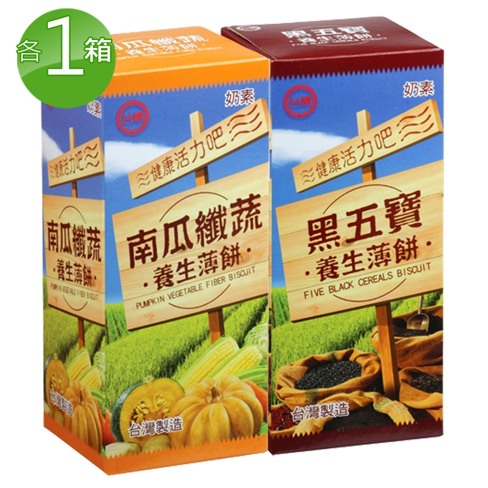 台糖 南瓜纖蔬養生薄餅+黑五寶養生薄餅各1箱(12盒/箱;120g/盒)
