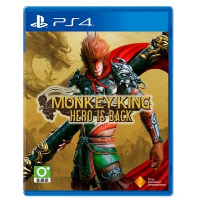 PS4 西遊記之大聖歸來 Monkey King