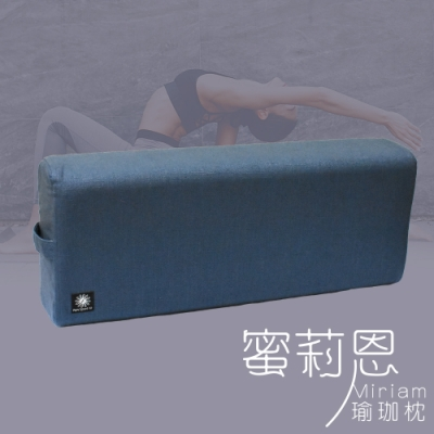 FunSport Fit-蜜莉恩瑜珈枕-棉麻藍- (Yoga Pillow)瑜伽抱枕/瑜伽枕