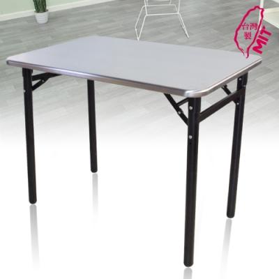 G+居家 MIT 430不鏽鋼折疊長桌(90X60公分)