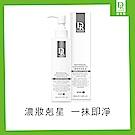 Dr.Hsieh 植物性卸妝油 200ml