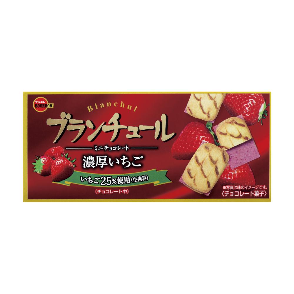 Bourbon北日本 迷你濃厚草莓風味脆餅(42g)