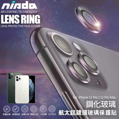 NISDA iPhone 11 Pro 航太鋁鏡頭鏡頭保護套環 鏡頭玻璃膜