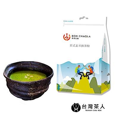 台灣茶人 日式玄米抹茶粉-無醣(18入/袋)
