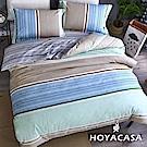 HOYACASA半城時光 加大四件式純棉兩用被床包組