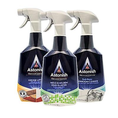 Astonish英國潔 全方位清潔三入組 除黴/除油/浴廁 750ml