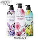 KERASYS可瑞絲 韓國第一瓶香水洗髮精4件組-新版(600mlx4)