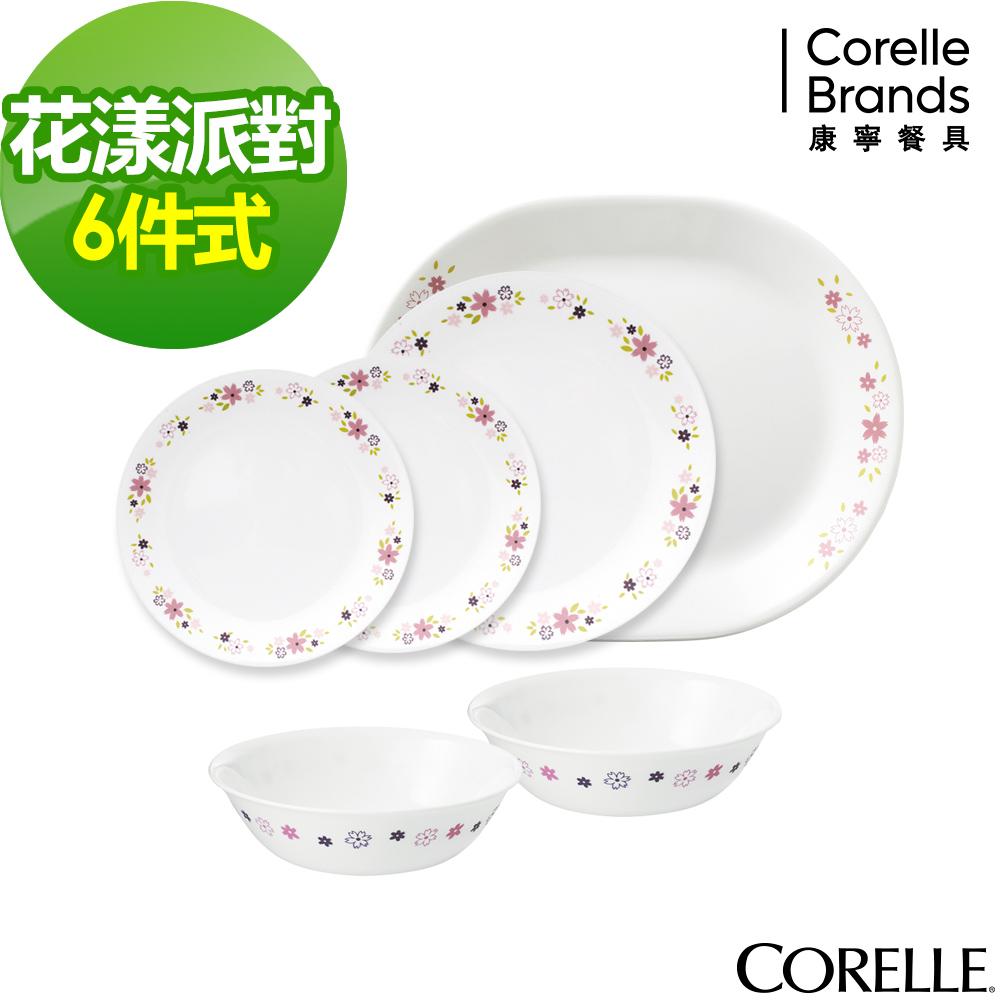 CORELLE康寧 花漾派對6件式餐盤組(602)