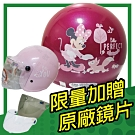 【S-MAO】正版卡通授權 小米妮02 兒童安全帽 3/4半罩 (安全帽│機車 E1)