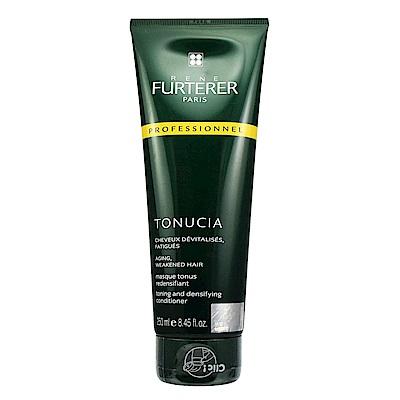 RENE FURTERER荷那法蕊 Tonucia麥蛋白駐齡髮膜250ml