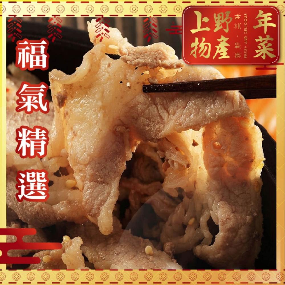 上野物產-韓式燒烤豬五花 x 4包(500g土10%/包)
