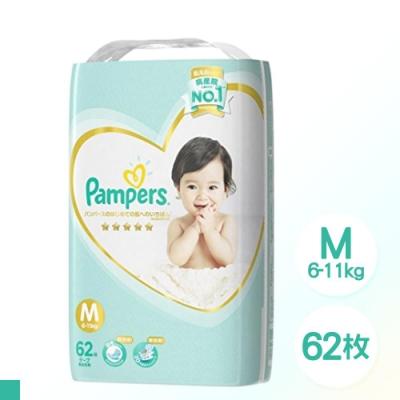 [限時搶購](款式可選)日本 Pampers 境內版 M x 3包/箱