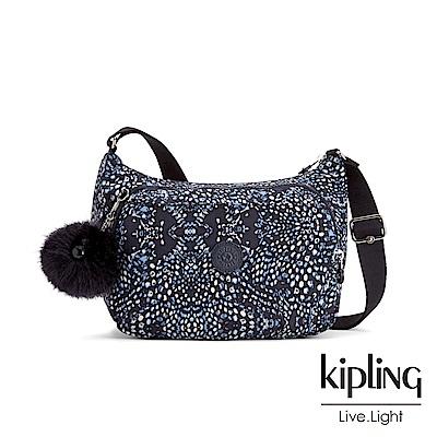 Kipling 奇幻藍羽斑紋雙層側背包-CAI