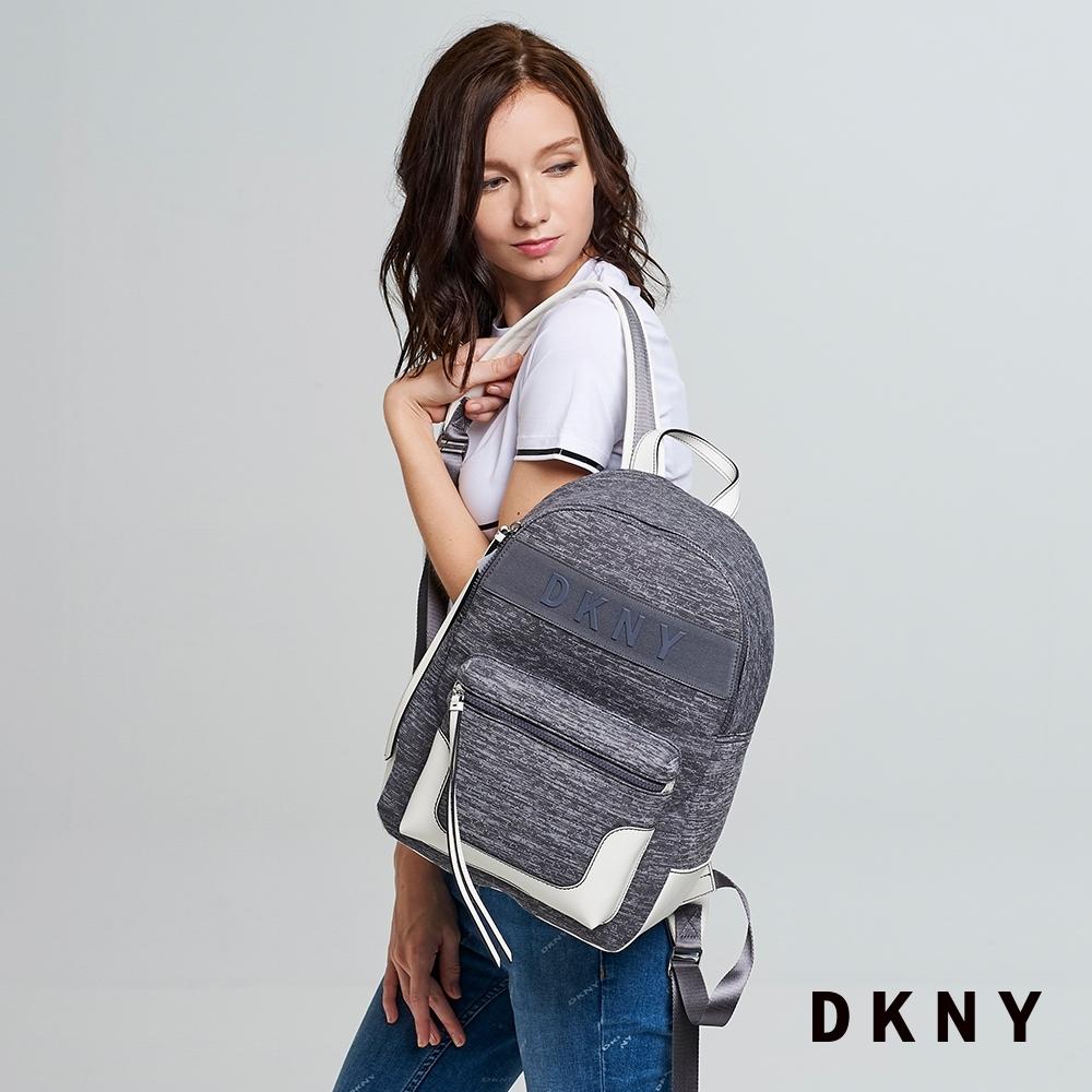 DKNY LOGO印字拼接後背包 灰