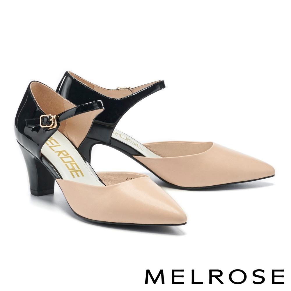 高跟鞋 MELROSE 簡約時髦撞色異材質尖頭粗高跟鞋-粉