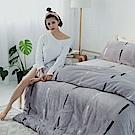 AmissU 北歐送暖法蘭絨雙人加大床包枕套3件組 地平線