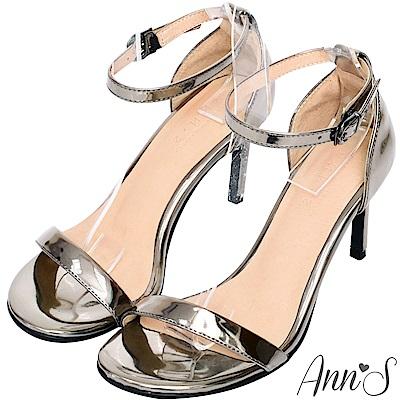 Ann'S不踩雷美腿製造機一字帶涼鞋-細帶8公分高跟-銀灰