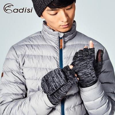 【ADISI】美麗諾羊毛露指翻蓋保暖手套 AS17112 男版/黑L